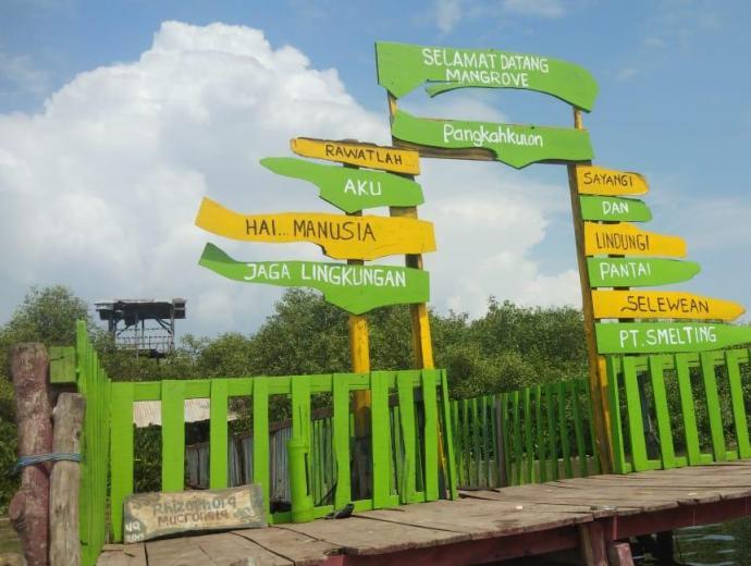 Desa Wisata Banyuurip Mangrove Center